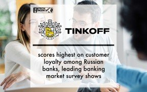 Tinkoff scores highest on customer loyalty among Russian banks, leading banking market survey shows | Fintech Finance