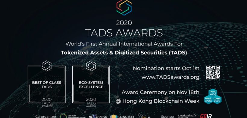 The World's First Annual International Awards for Tokenized Assets & Digitized Securities Launched in Hong Kong | Fintech Finance